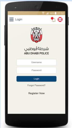 واجهة برنامج Abu Dhabi Police بعد تحميل تطبيق شرطة ابوظبي على الاندرويد
