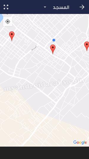 عرض خريطة موضحة لمواقع المساجد في برنامج الاذان مسلم برو
