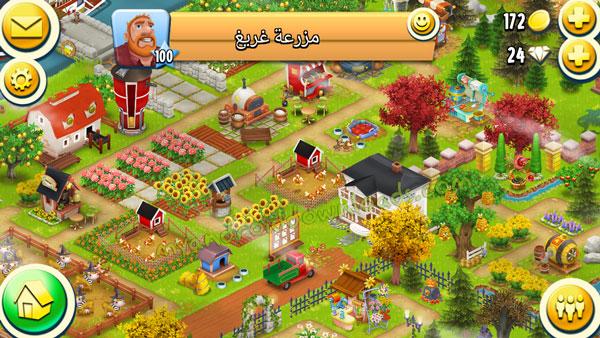 مزرعة كاملة بعد تنزيل هاي داي اخر اصدار برابط مباشر