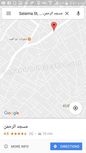 خريطة توضح موقع المسجد القريب في تطبيق muslim pro