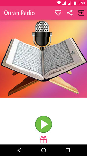 برنامج قران راديو للاستماع إلى تلاوات القران الكريم