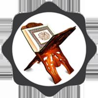 تحميل قران كامل سعود الشريم mp3