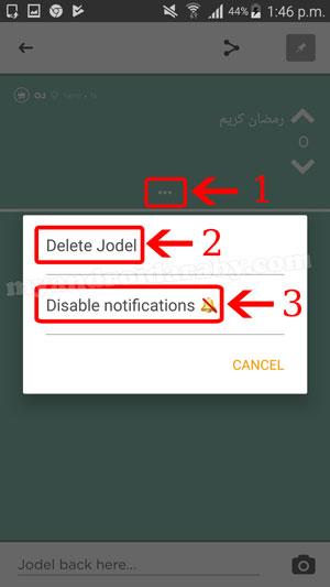 حذف اليودلات أو وقف التنبيهات في برنامج Jodel للاندرويد