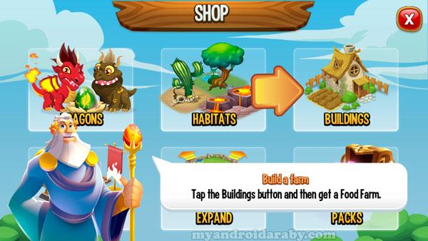 المتجر - تحميل لعبة dragon city للاندرويد