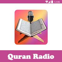 برنامج Quran Radio للاندرويد