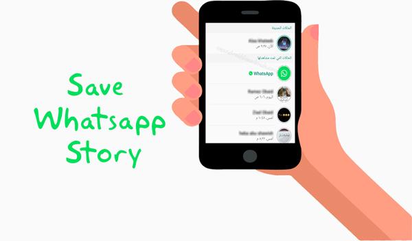 تحميل برنامج حفظ ستوري الواتس اب Whatsapp Status Saver 2019