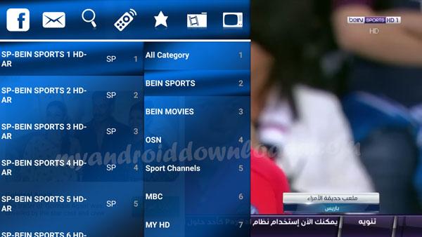 برنامج الامبراطوررية لمشاهدة beIN Sport