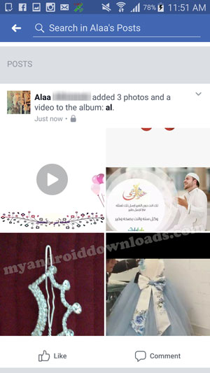 إمكانية إضافة مقاطع فيديو إلى البومات الصور بعد تحميل الفيس بوك مجانا للموبايل