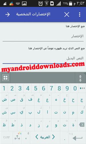 لوحة مفاتيح كيبورد مستر MR