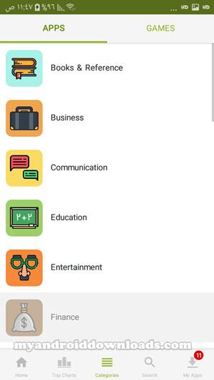 التطبيقات والالعاب المتاحة بعد تحميل تطبيق بازار