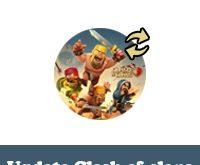 تحديث لعبة كلاش اوف كلانس الجديد 2019 تحميل تحديث Clash of Clans APK