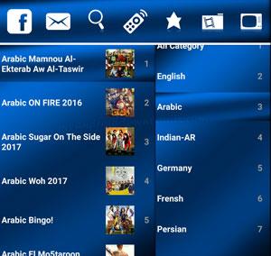 مجموعة افلام بلغات متنوعة في برنامج embratoria g7