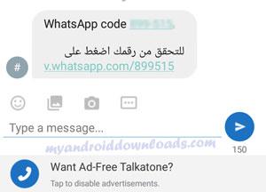 الحصول على كود تفعيل واتس اب من خلال تطبيق talktone