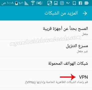 إختر VPN لإنشاء حساب سوق بلي امريكي جاهز