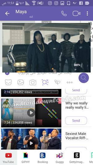 تشغيل ملفات الفيديو من داخل شاشة الدردشة في تحديث فايبر 2018