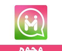 تحميل برنامج وجوه للاندرويد Muper تطبيق للتعارف والدردشة المجانية