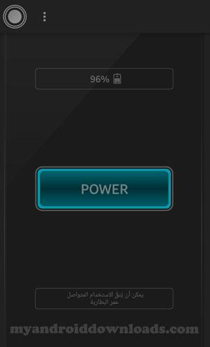 الشاشة الرئيسية لبرنامج الكشاف الضوئي للموبايل