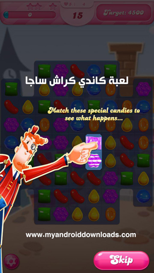 اخر اصدار كاندي كراش Candy Crush Saga