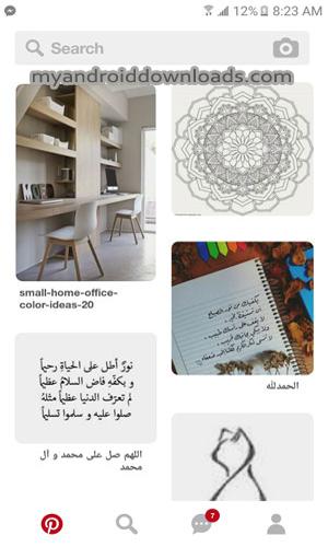 الصفحة الرئيسية في بنترست Pinterest