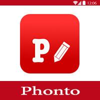 برنامج فونتو للكتابة على الصور