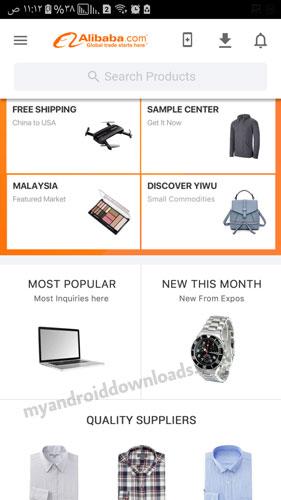 موقع علي بابا للتسوق عبر الانترنت - افضل مواقع تسوق عبر الانترنت للاندرويد