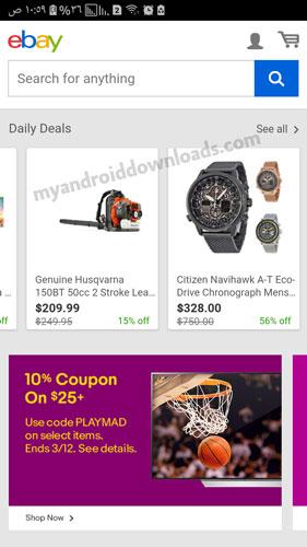 ابرز المنتوجات في موقع ايباي للتسوق الالكتروني- افضل مواقع تسوق عبر الانترنت للاندرويد