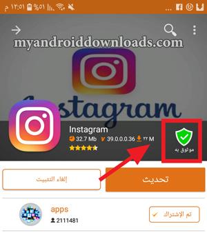 تطبيقات و العاب آمنة في الابتويد الاصلي 2018