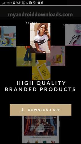 احدث عروض الازياء لاشهر الماركات العالمية من موقع ماركة vip - افضل مواقع تسوق الكتروني للاندرويد