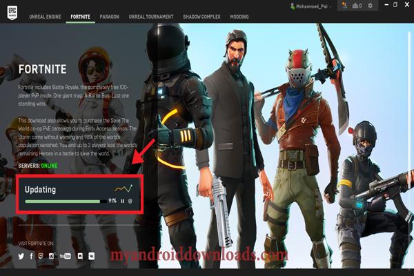 رابط تحميل لعبة فورت نايت على الكمبيوتر