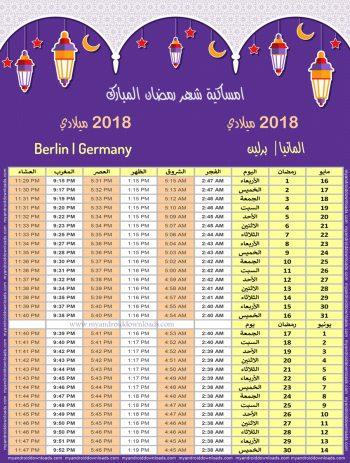 تحميل امساكية رمضان 2018 برلين المانيا صورة