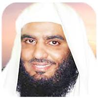 quran ahmed alajmy