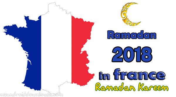 امساكية رمضان 2018 فرنسا