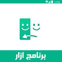 تحميل برنامج ازار للاندرويد Azar شرح تطبيق ازار للتعارف 2018 + جواهر ازار مجانا