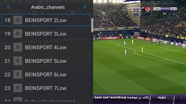 مشاهدة قنوات الرياضة المشفرة وكأس العالم على برنامج zaltv