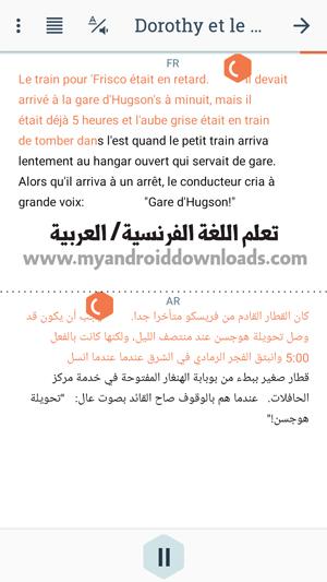 تعلم اللغة الفرنسية قراءة وكتابة الكلمات