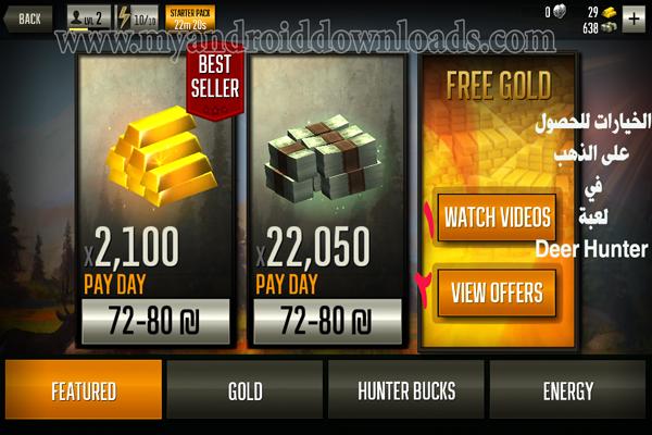 خيارات و طرق الحصول على الذهب في لعبة Deer hunter 2018