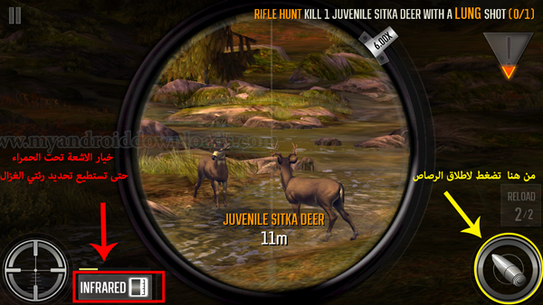 خيارات اللعب في deer hunter 2018 ديير هنتر -تحميل لعبة ديير هنتر Deer Hunter 2018