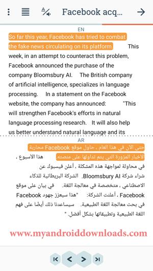 تعلم اللغات من برنامج Beelinguapp بلينغوب عن طريق قراءة الاخبار