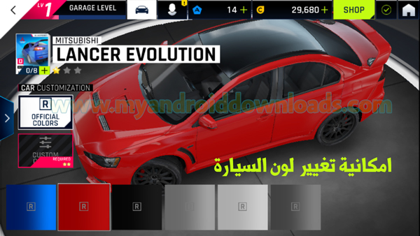 إمكانيات التعديل على السيارة في لعبة اسفلت 9