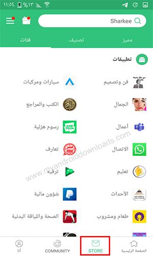 تصنيفات التطبيقات في متجر Apk pure