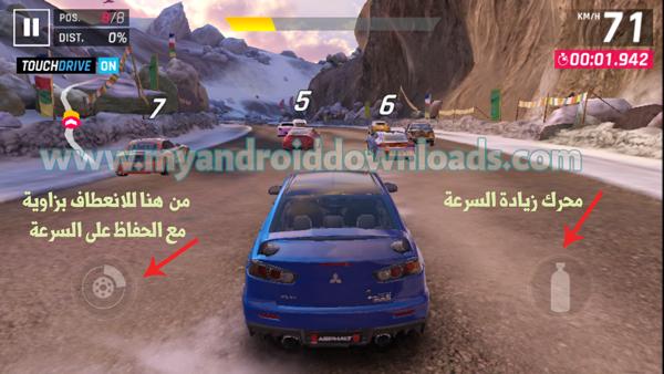 كيفية اللعب في أسفلت 9 الاسطورة سباق السيارت