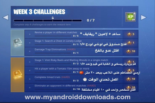 جميع تحديات الاسبوع الثالث مترجمة  لكم باللغة العربية