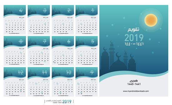 التقويم الميلادي والهجري 1440/2019 انقر هنا لتكبير التقويم