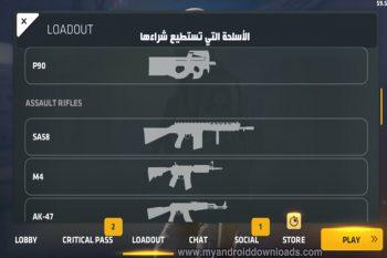 شراء الأسلحة والمسدسات والقنابل