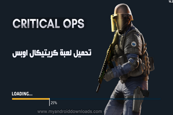 تحميل لعبة critical ops