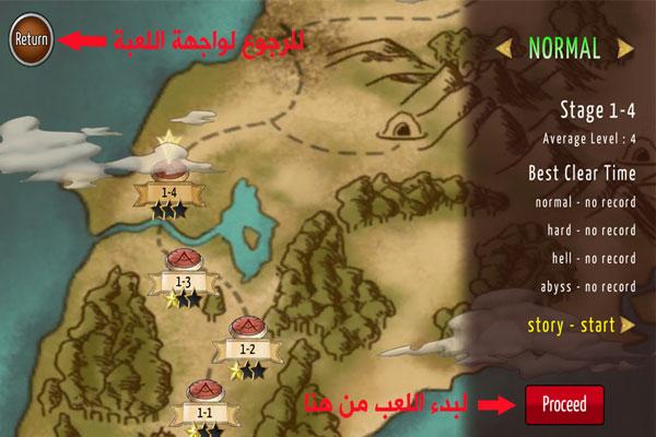 خريطة لعبة Epic quest انمي القتال الياباني