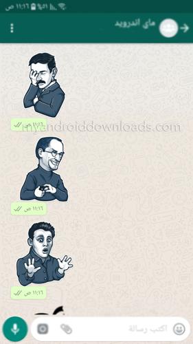 هكذا تمت اضافة ملصقات التليجرام الى الواتس اب