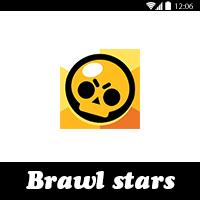 تحميل لعبة براول ستارز Brawl stars للاندرويد مجانا بالعربي 2019