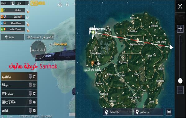 خريطة سانوك في لعبة ببجي