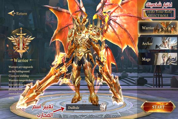 اختيار شخصية المحارب في لعبة انمي القتال والحروب الاسطورية era of celestials